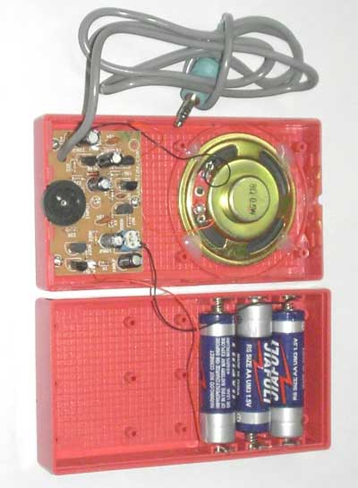 分立otl功放电路;; 分立元件功放套件