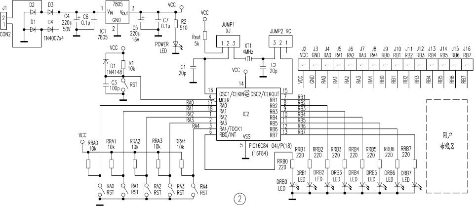ic24脚(mclr)外接上电复位和人工复位电路(开关rst);ic2的{15},{16}脚