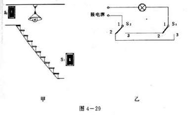 楼梯电灯开关电路