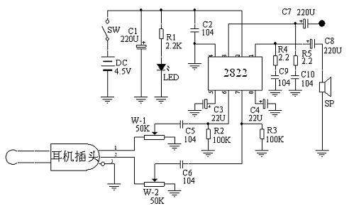 tda2822为双声道立体声电路