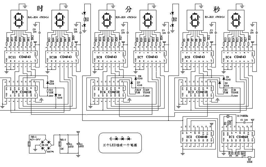 electronic 2014 new large screen digital clock electronic