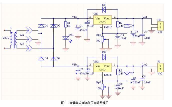 lm可调稳压电源_电子小制作LM317制作的可调稳压电源电路图