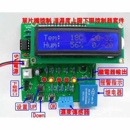 数字温湿度传感器dht11简介