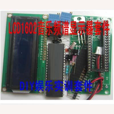 五一电子商品说明:《51单片机diy音乐频谱显示器