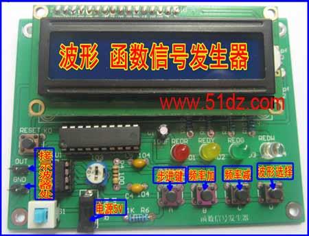 lm358做三角波发生器电路图