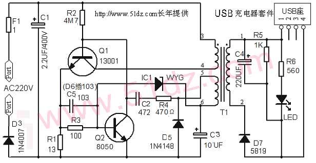 r4还组成q1三极管的正反馈电路