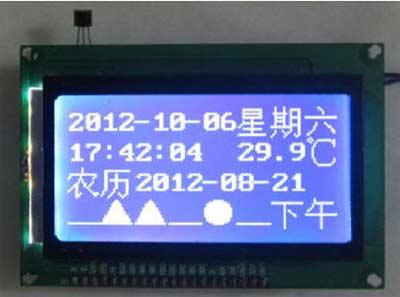 d12864显示万年历套件