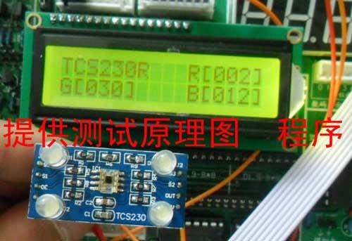 二极管与电流频率转换器集成在一个单一的cmos电路上