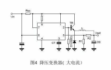 mc34063大电流升压变换器电路