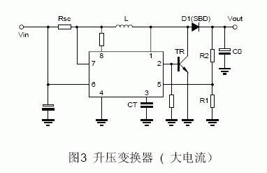 mc34063反向变换器电路