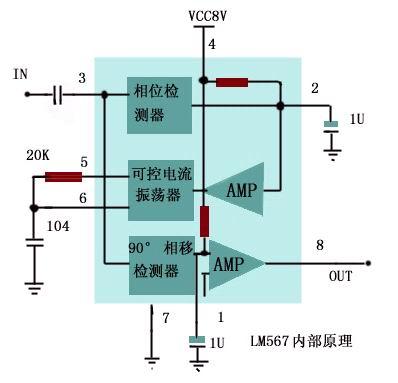 电动喷雾器电路接线图