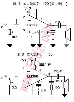 音频放大器lm386在电路中的一些应用如下