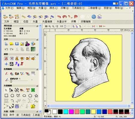 ss570122的雕刻机制作过程(6)