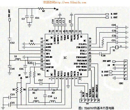 放大器,中频限幅器,中频滤波器