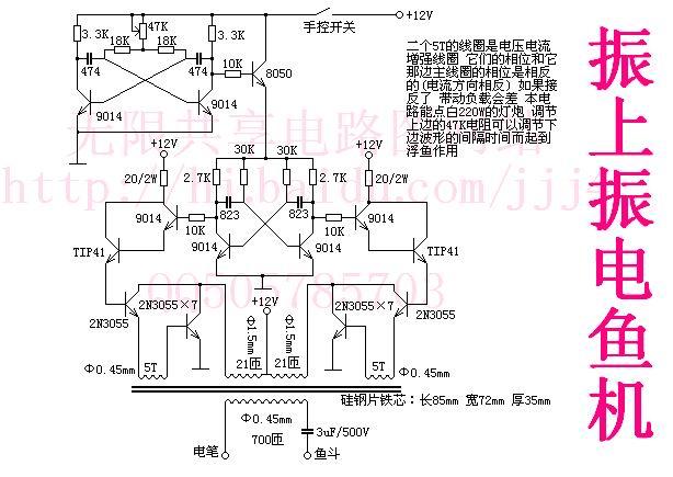 免费抄版软件文字或图片转PCB文件(31341) 节能灯套件制作说明(9999) USB充电器套件制作说明(3141) 交、直流电大揭秘---通俗理解法(2597) 常用集成电路功能列表(2086) 电子基础知识--电阻篇(1748) 什么是压敏电阻?(1644) 什么是电平?(1644) 什么是压敏电阻(1644) [原创]最新智能色环电阻识别程序(1517) 整流电路详解 (1381) 本站免费资料的网址(1329) 爱好捕鱼的朋友千万别错过!