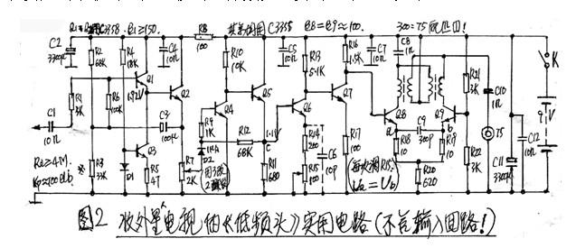 双变低频自激机电路图