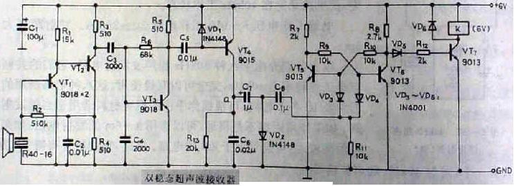 五一电子阅读:《实用电路》—《40khz超声波收发电路