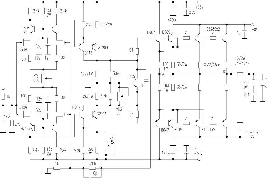 分立元件功放电路图(三)   分立元件功放电路图(一)   分立元件功放电路图(二)图片
