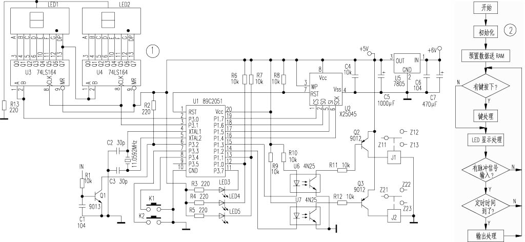 电压力锅定时器反转