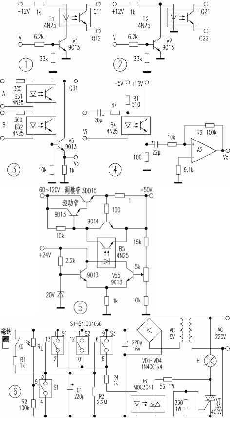 耦合放大电路,适当选取发光二极管回路限流电阻r1