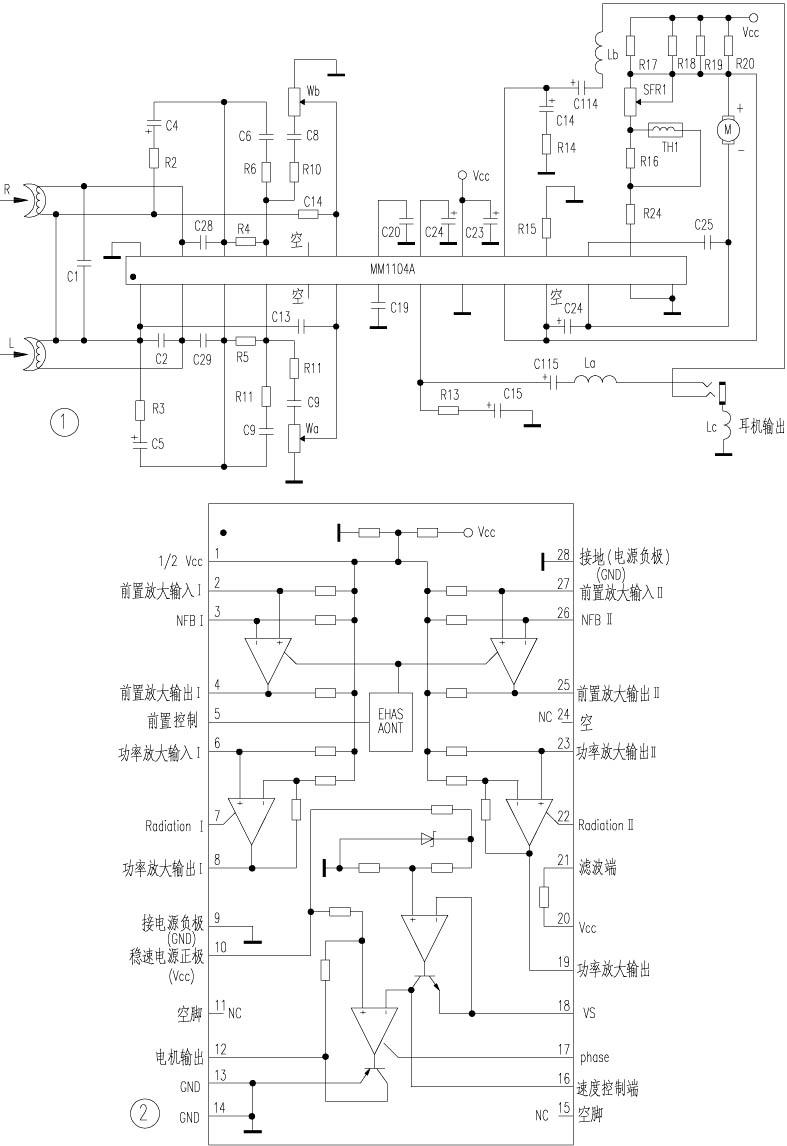 在该音频处理电路中,前置级采用了ocl形式,而功率放大级采用了otl形式
