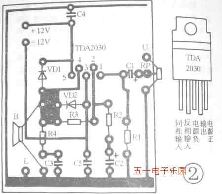 电阻音频衰减电路图